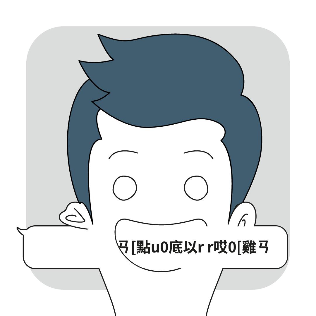 02 精選圖 空仔
