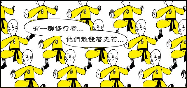 02 時尚武生 資料圖