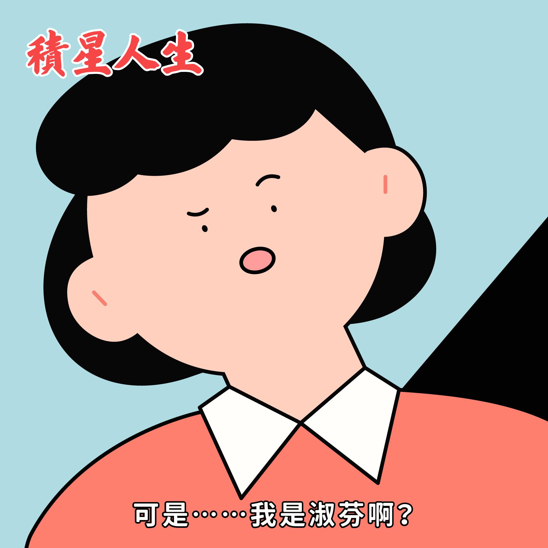 鄉土劇 7