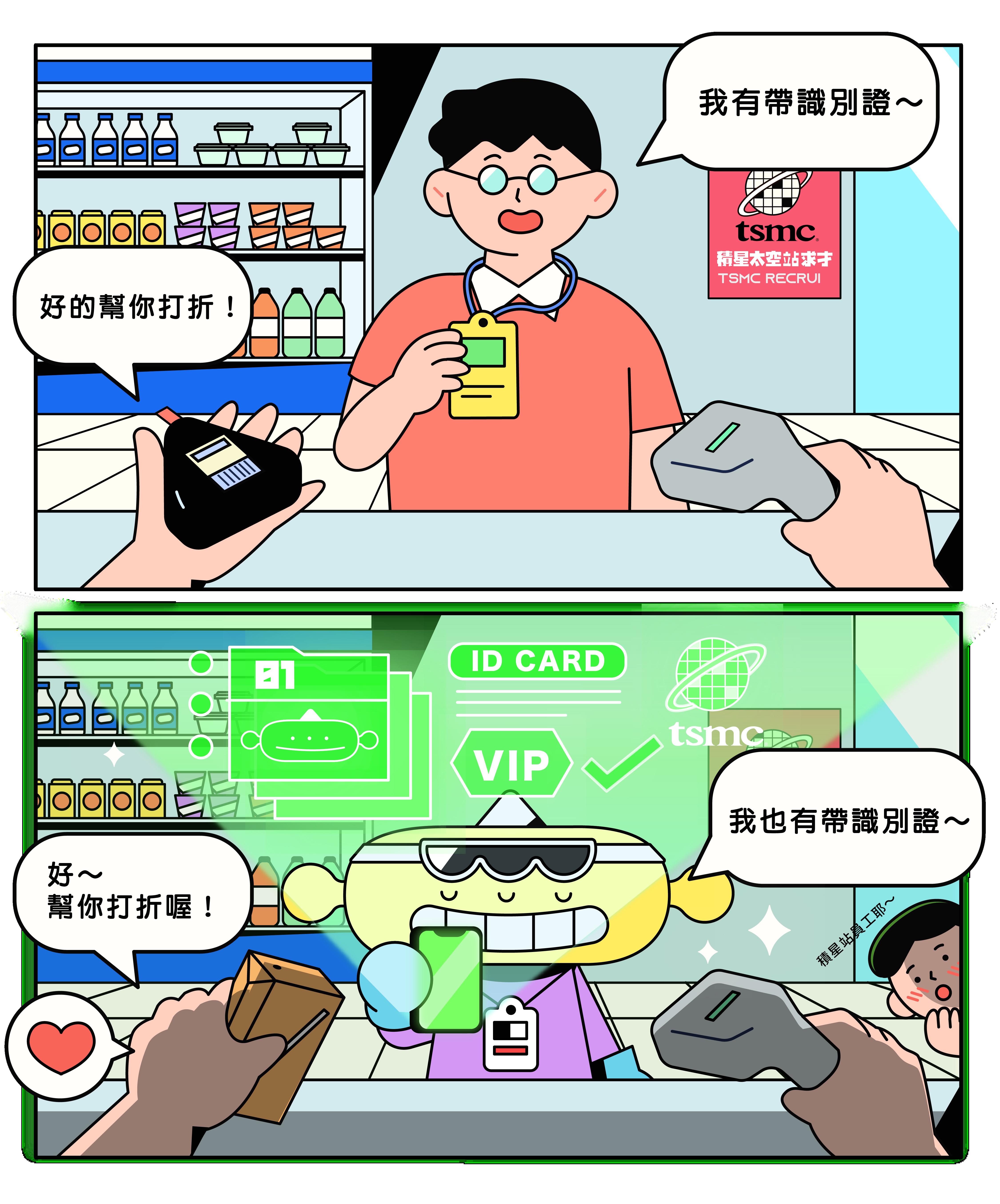 10 虛擬識別證