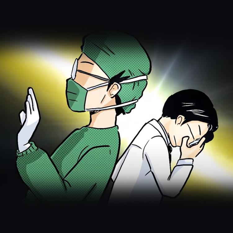 03 官網 Cover 醫院也瘋狂